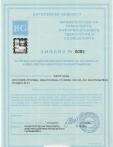 Лиценз за Международен автомобилен превоз на пътници-