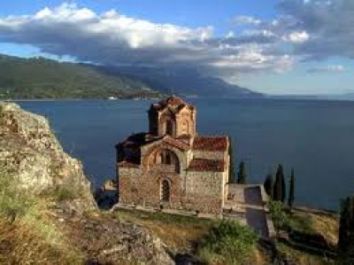 Чужбина - Почивки в Македония