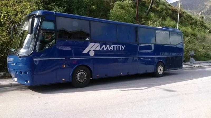Син автобус международни aвтобусни линии Транс 5